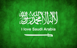 love Saudi Arabia wallpaper