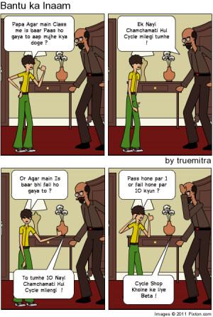 hindi-comic.png