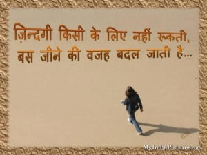 Motivational and Inspirational Hindi Quotes, Wise Words