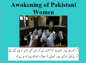 ... women should also be awakened - Famous Women Quotes - Best sayings