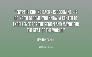 Ancient Egyptian Quotes