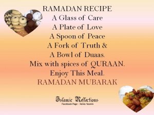 Ramadan 2015 Kareem Quotes