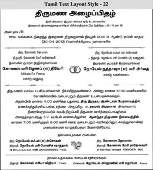 Tamil Wedding Invitation | Wedding Ideas Street