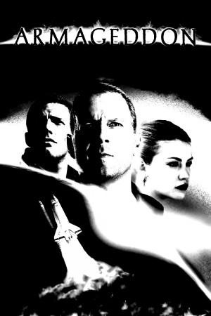 Black & White: Film Poster