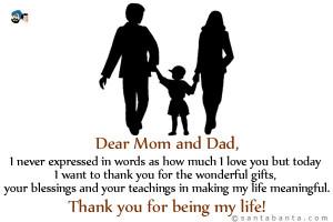 20 Happy Parents Day Quotes 2014