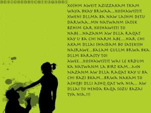 norwegian norway love hina iran finland poetry love quotes love sick ...