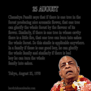 Srila Prabhupada Quotes For Month August25