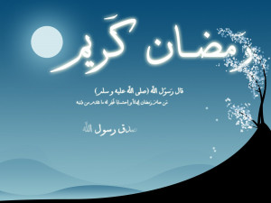 ramadan 2013 hd wallpapers i hope like all this new ramadan 2013 hd ...
