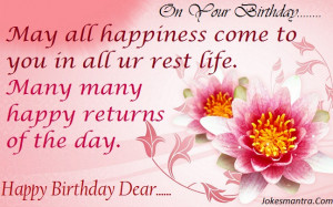 my dear teacher in hindi Birthday wishes, quotes, and poems for a teacher updated on april 15, 2015  dear teacher: with you as my guiding light, i could say goodbye to all my frights.
