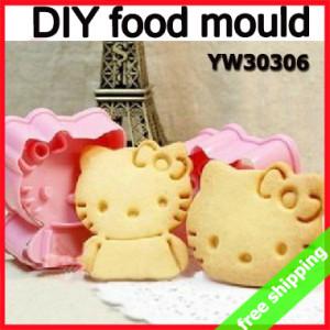 FREE SHIPPING kitty sushi mould egg rice cake CUTE KT ANIMAL DIY ...