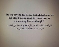 quotes quotes mahmoud darwish quotes humor quotes sayings ...