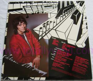 McLagan Ian Troublemaker Mercury LP Vinyl Rock 70s