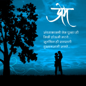 love poem cards love poem cards xpx funny love letters in hindi ...