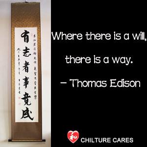 ... -encouraging-being-strong-quotes/athenna/web_design/teoria-de-design
