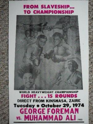 George Foreman, Muhammad Ali ZAIRE Fight Poster Print