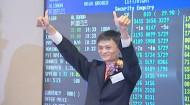 ... Illustrate The Strange, Relentless Genius Of Alibaba Founder Jack Ma