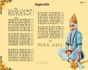 HINDU CULTURE: Hanuman Chalisa