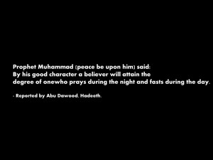 Holy Prophet Muhammad (PBUH) Said