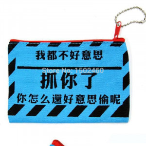 ... quotes of multi-purpose storage bag / purse purse coin pouch monedero