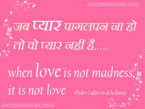 images, pics on love quotes in hindi facebook