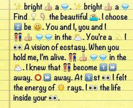 30+ Quotes With Emojis