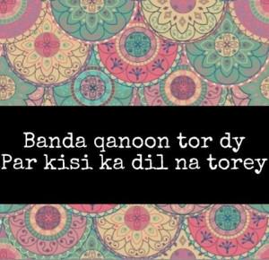 Title: nice urdu quote fb dp
