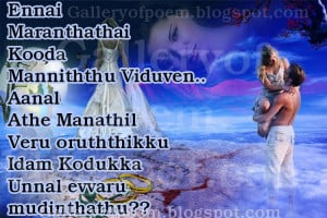 failure quotes in tamil failure quotes in tamil sad love failure ...