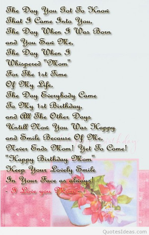 Nice happy birthday sisters quotes messages 2015 2016