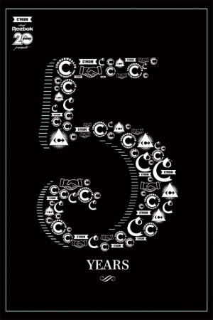 Free Download 5 Year Work Anniversary Quotes