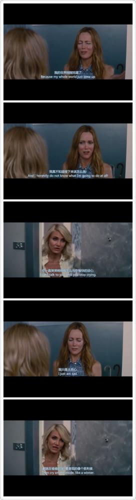 Cameron Diaz; Kate Upton; Leslie Mann: Woman Movie, Favorite Movies ...