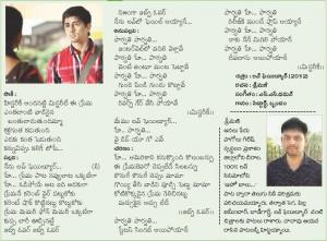 Telugu Quotes Love Quote...