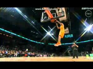 Gerald Green Pull Dunk Slam