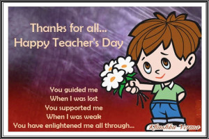 best teacher day wallpapers   teacher day quotes   awesome teacher day ...