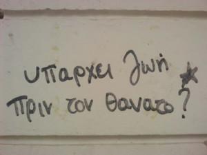 Images Greek Quotes Inspiring Picture Favim