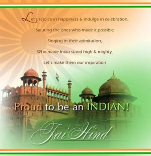 Proud To Be Indian Wallpaper 15 August
