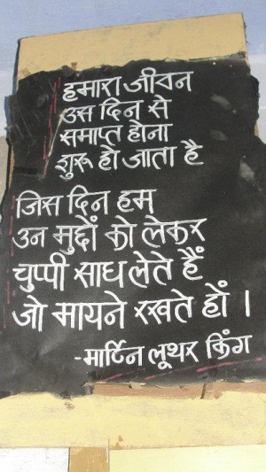 Hindi-Quote-on-Life.jpg