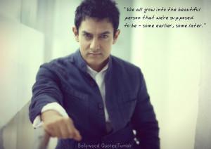 Kubra Khanam Quote :
