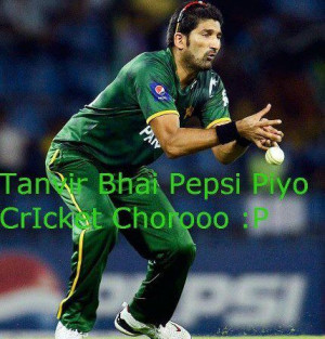 Pakistani Cricketer Sohail Tanvir Funny Picture. This picture is taken ...