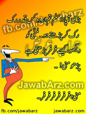 Here is a Collection of Funny Urdu Jokes Volume 6. This Volume ...