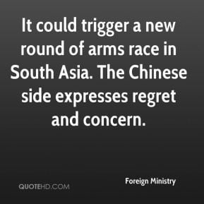 Foreign Ministry - It could trigger a new round of arms race in South ...