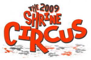 Old Shriners Hospital Logo