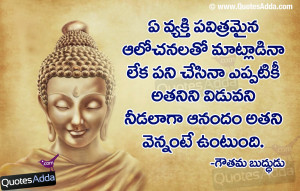 Success Happiness Quotes Buddha ~ Buddha Quotes On Success The Life ...