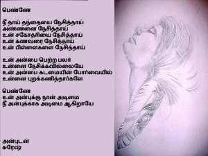 womens day poem happy womens day womens day poems womans day 2012 9 ...