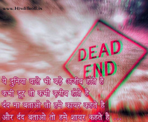 Very Sad Images With Quotes In Hindi Very Sad Emotional Quotes