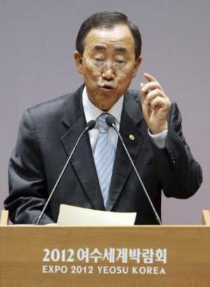 BAN KI MOON QUOTES UNITED NATIONS