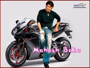 67531d1313305034-mahesh-babu-mahesh-babu-image.jpg