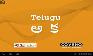 telugu bible software for android