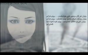 ... proxy norway love hina iran finland poetry love quotes love sick