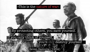 Samurai Quotes