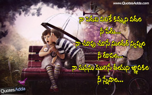 ... Telugu New Love Quotes, Telugu Kavithalu, Telugu Love Quotes for